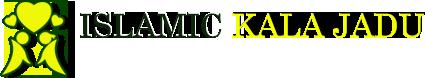 Islamic Kala Jadu Hazi Sultan Kha