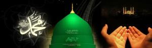 islamic kala jadu