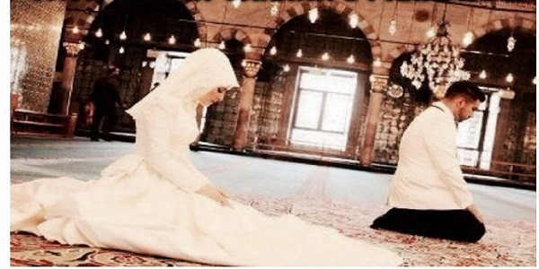 Dua To Get Love Marriage With The Desired One