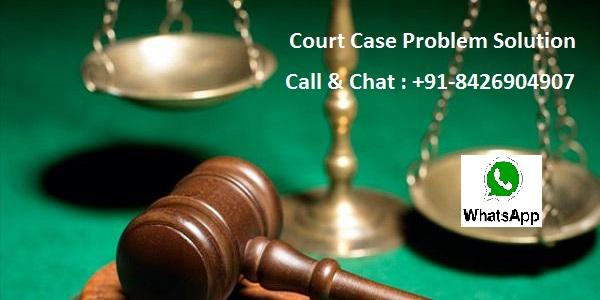 court case problem solution